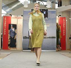 Elegant Russian Orthodox Fashion Show  Eerbare Kleding Algemeen  Pinterest